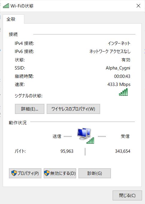 Wi-Fiのモジュールは802.11ac対応だが、アンテナ1本で通信するタイプであるため、最大通信速度は433MHzが上限となる