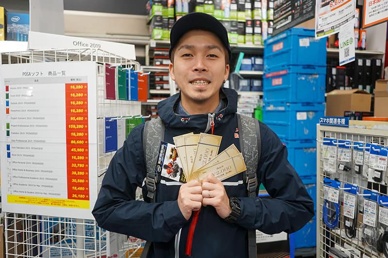今回の買い物で、2千円の商品券4枚と、3千円分の商品券1枚、そしてストリートファイターVアーケードエディションのコードをゲット!
