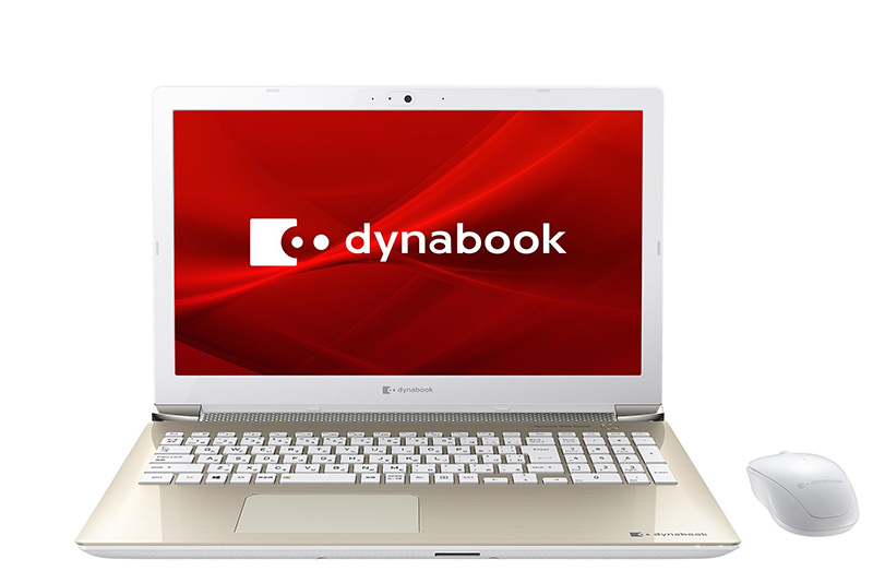 dynabook T5/T4