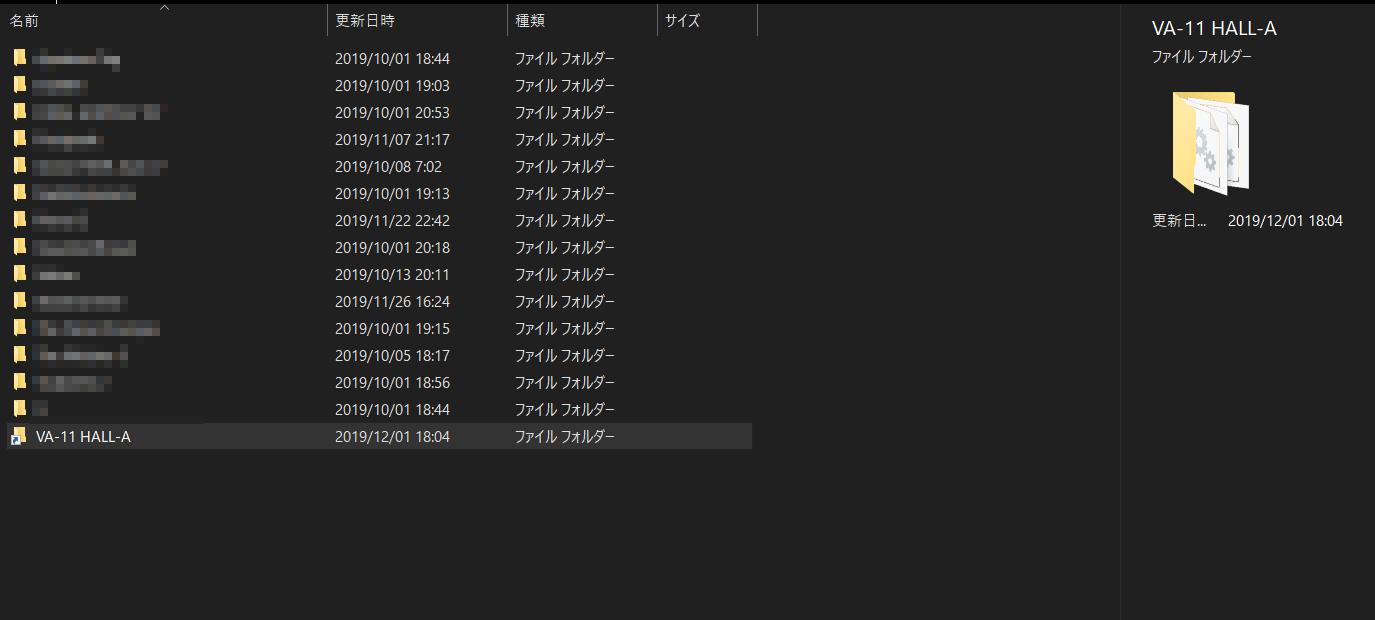 移行元のフォルダはショートカットアイコンに置き換わっている
