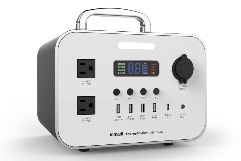 Energy Station(MES-TR470)