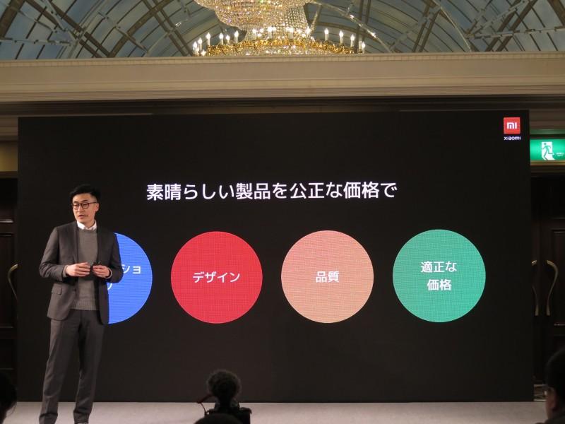 Xiaomiの4大柱