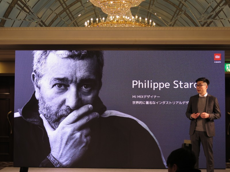 Philippe Starck氏と協業してデザインした「Mi MIX」