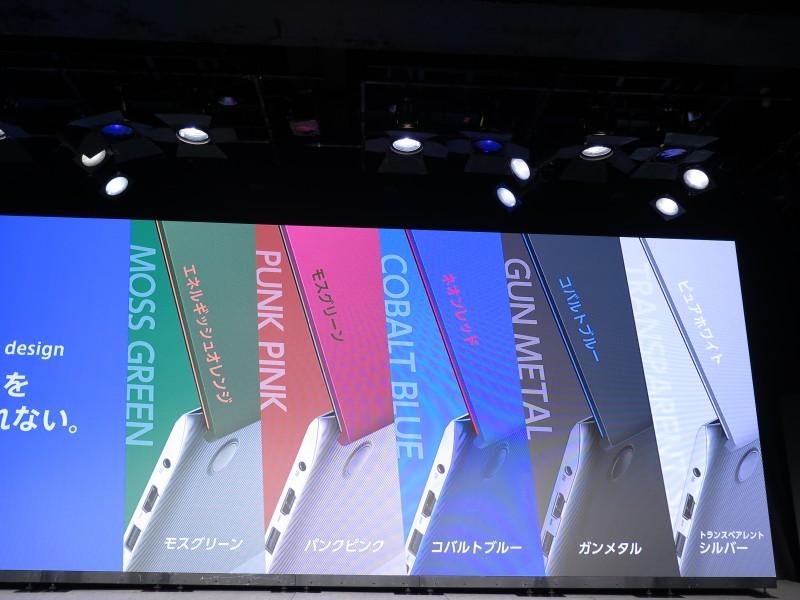 5色それぞれ異なるストーリーを用意している
