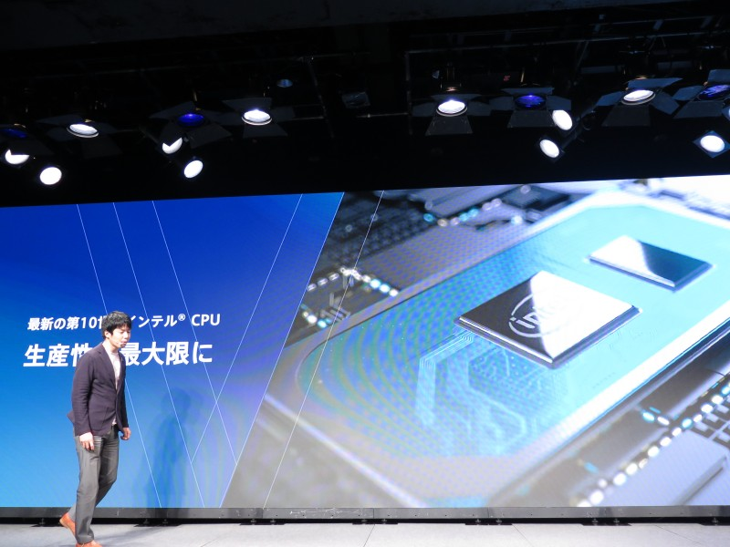第10世代Coreプロセッサを採用