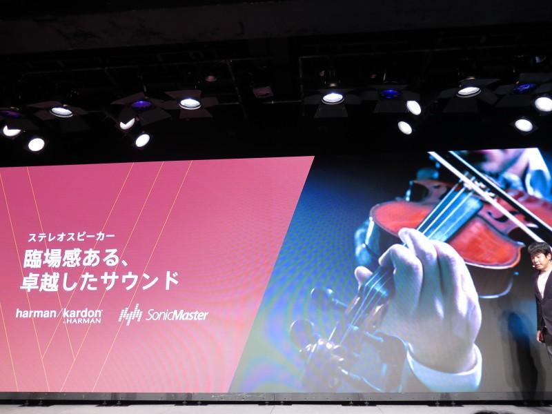 VivoBookシリーズ初のharman/kardonブランドスピーカーを採用