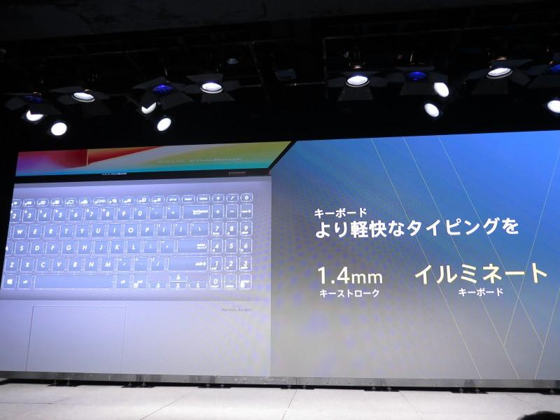 1.4mmストロークのキーボード