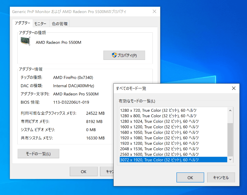 BootCamp環境下だとドット等倍表示が利用できるが、リフレッシュレートは60Hz固定となった。ただし今後ドライバなどの改善で変わる可能性は残されている