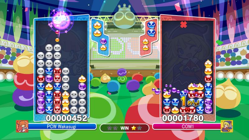 """セガ「<a href=""""http://puyo.sega.jp/PuyoPuyo_eSports/"""" class=""""n"""" target=""""_blank"""">ぷよぷよeスポーツ</a>」©SEGA"""