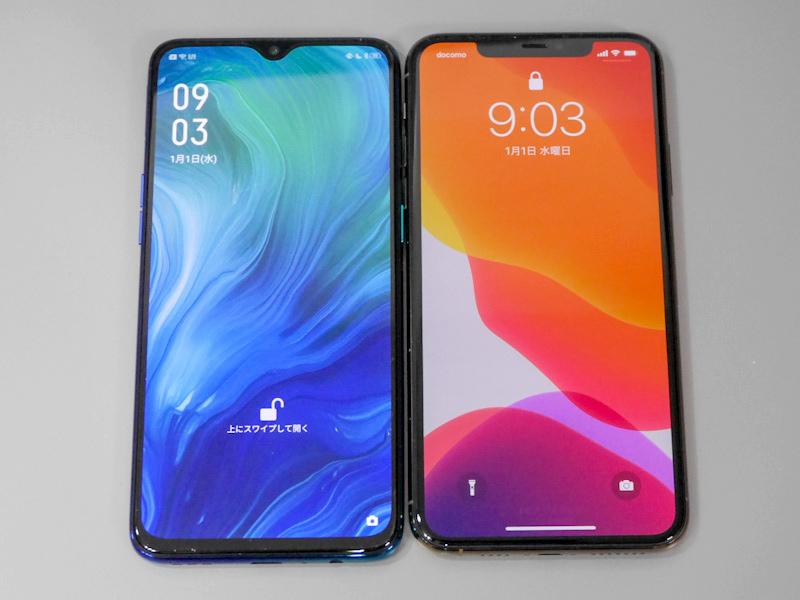 iPhone 11 Pro Max(右)との比較。ボディサイズ、画面サイズともに非常に近い