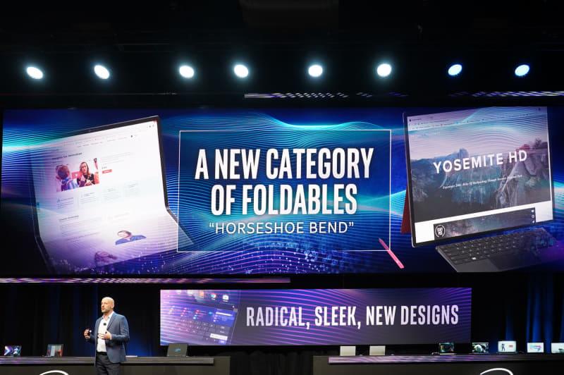 Intelのリファレンスデザイン「Horseshoe Bend」
