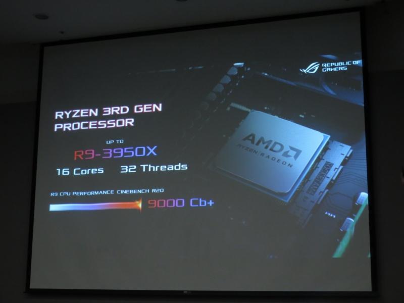 Ryzen R9 3950Xが選択可能。ちなみに個体によっては、Turboモード選択時にCINEBENCH R20のスコアが1万を超えるという(オーバークロックのため保証はない)