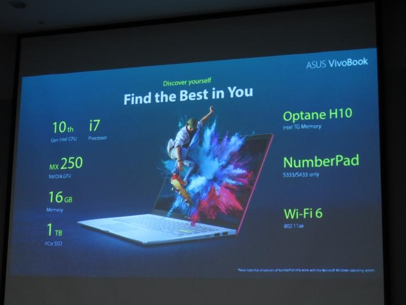 VivoBookシリーズの性能面の特徴