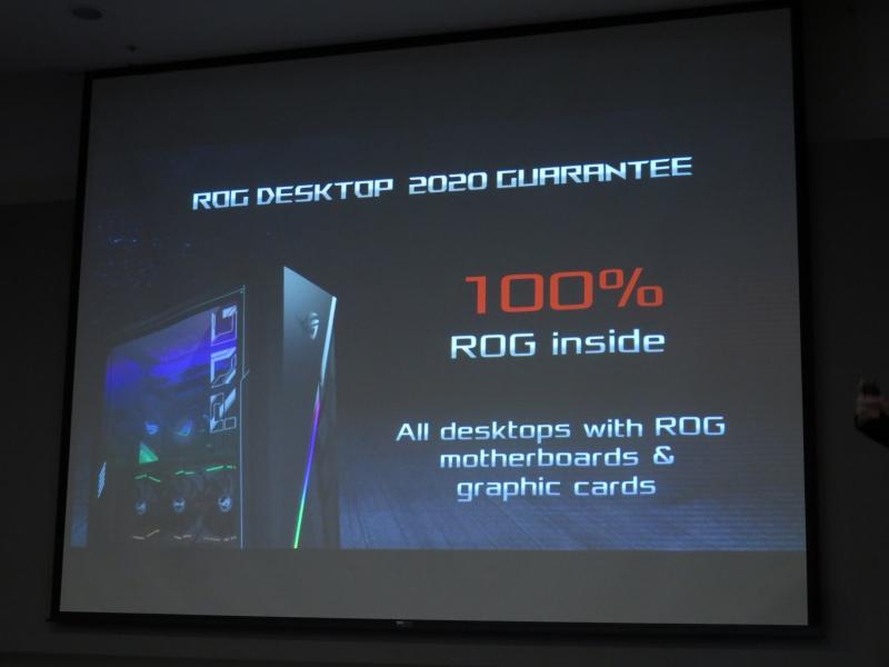 デスクトップはマザーボードとGPUがROGとなった