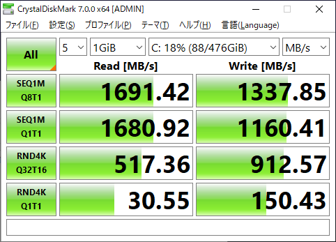 SSD(ADATA SX6000PNP)