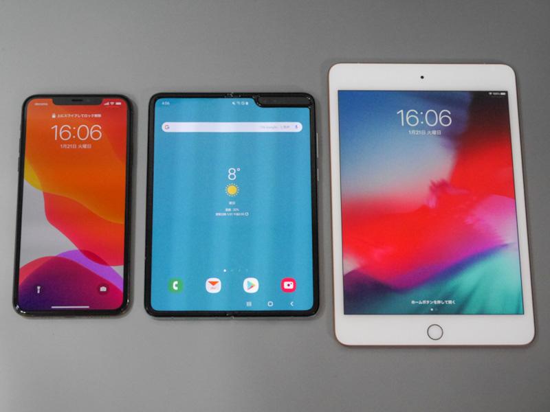 左から、iPhone 11 Pro Max(6.5型)、本製品(7.3型)、iPad mini(7.9型)。なかなか絶妙なサイズだ