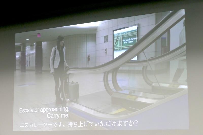 AIスーツケース完成イメージ。環境を認識し、ユーザーを助ける