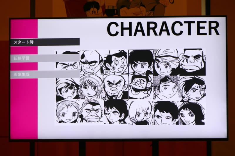 キャラクター原案の生成過程。最初は顔っぽくもならなかったという