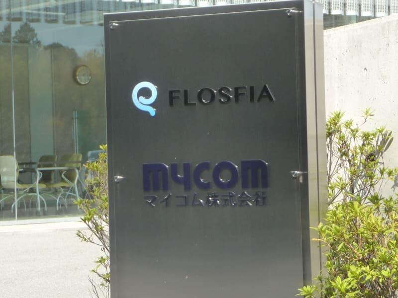 株式会社FLOSFIA(フロスフィア)の正面入り口にある看板。2020年3月12日に筆者が撮影