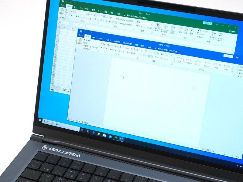 通常モデル(+Officeカスタマイズ)よりもお得な「GCR2070RGF-QC Office Personalセット ガンメタリックモデル」。同様のお得モデルは6ラインナップ。ほかのGALLERIAもカスタマイズでOfficeを選べば抽選権が得られる
