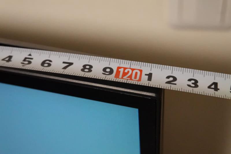ディスプレイのサイズは1.2mを超える。とにかくデカイ