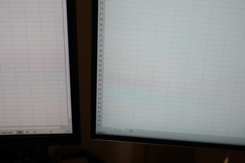 LG 32UD99(32型4K、倍率150%)での縦横、縦は50セル、横は34セルとなる。