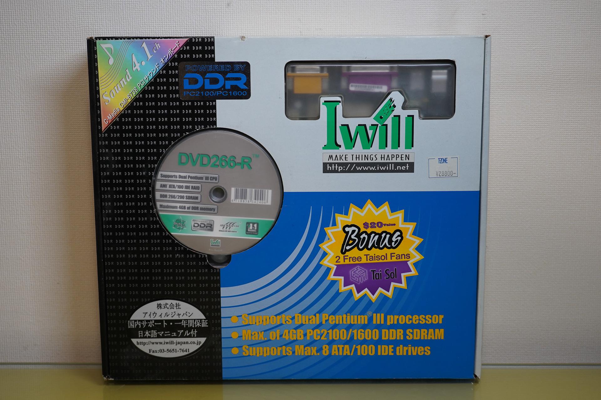 Iwillの日本法人経由で販売されていたDVD266-Rのパッケージ、DVDが見えるようなパッケージになっているのが特徴。当時のパーツショップ「T-ZONE」で28,800円の価格で販売されていたことがついている値札でわかる
