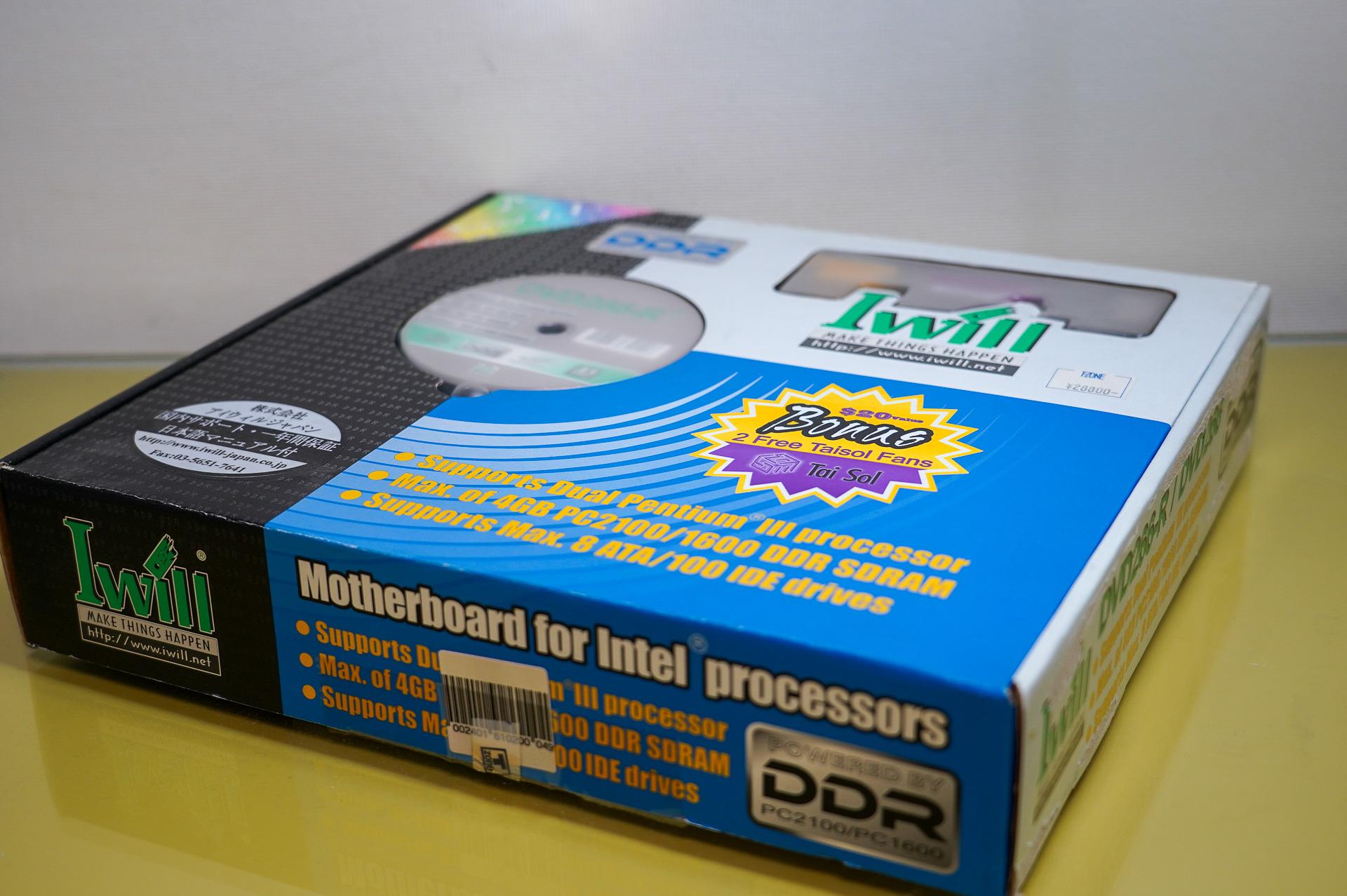 DVD266-Rの外箱、T-ZONEの購入シールが自作PCユーザーには懐かしくて泣ける