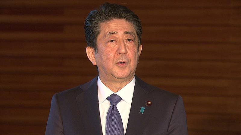 安倍総理 ※出典:首相官邸ホームページ