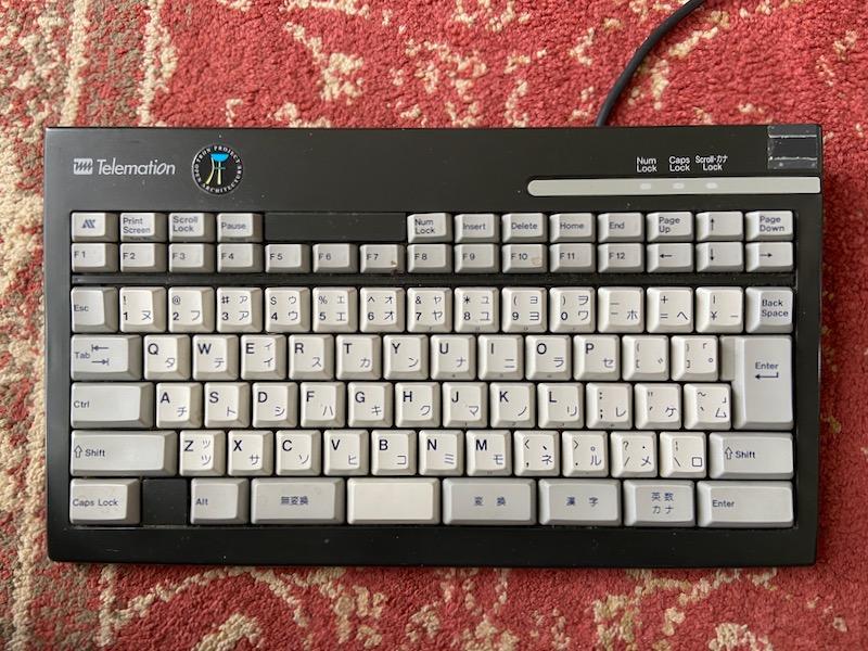 Telemation AXキーボード。アキバ店員時代の昼休み、1996年ごろにどこかの店頭にて1,480円で購入