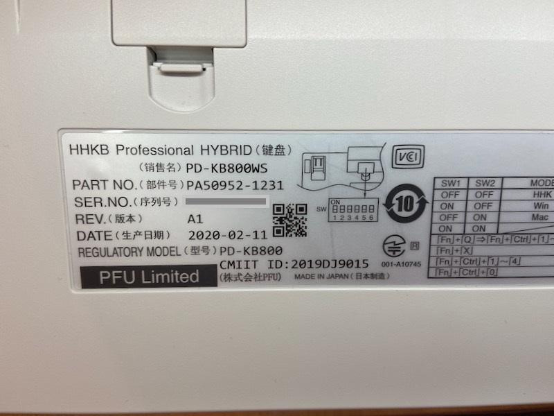 キーボード裏側の記載は簡体中国語で書かれている。台湾香港では販売していそうだが中国でも販売しているのだろうか?