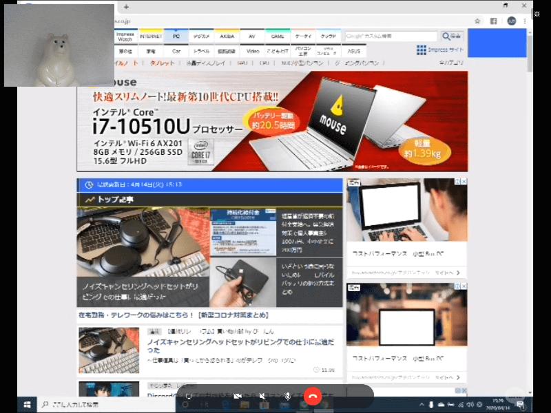 デスクトップ画面の共有が可能。ただビットレートが低いのか、今回の検証では文字がかなり読みにくい状況だった