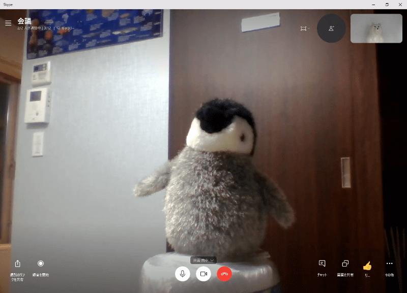 録画や画面の共有など、Skypeはオンライン会議で便利な機能をひととおりそろえている。ここでは利用していないが、背景のぼかしにも対応する