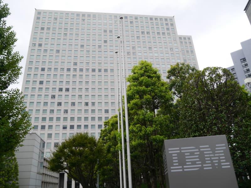 東京・箱崎の日本IBM本社。現在、出社している社員はほとんどいない