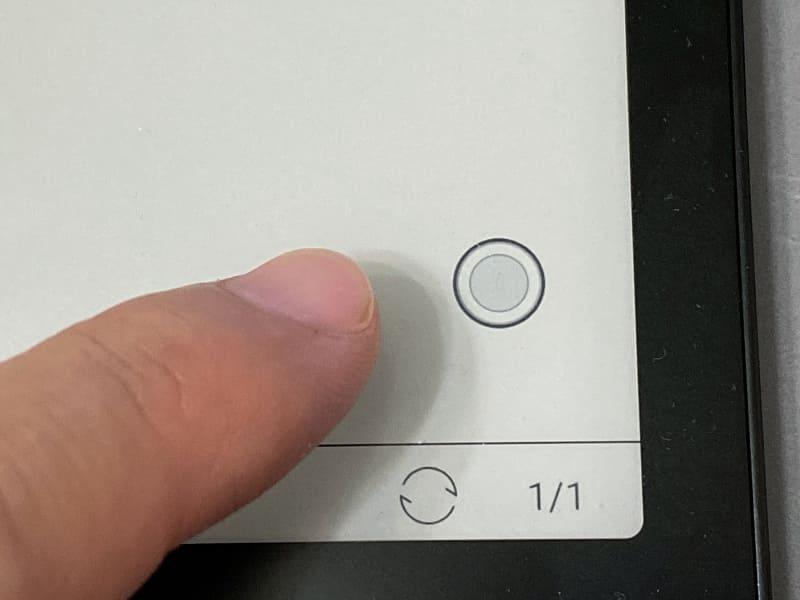 ナビボール。デフォルトでは画面右下にあるが、位置は自由に移動できる。ちなみにダブルタップすることでホームボタンと同じ役割を果たす
