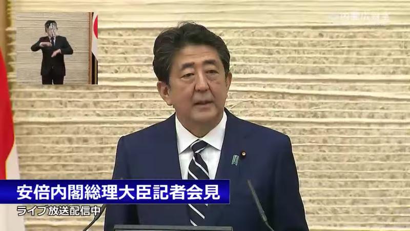 安倍首相 ※出典:首相官邸YouTube