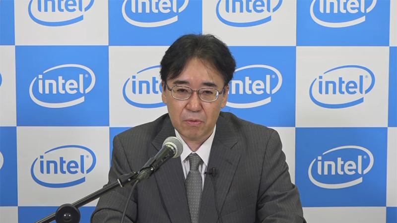 インテル執行役員常務 技術本部 本部長 土岐英秋氏