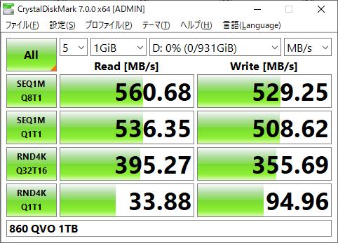 860 QVO 1TB