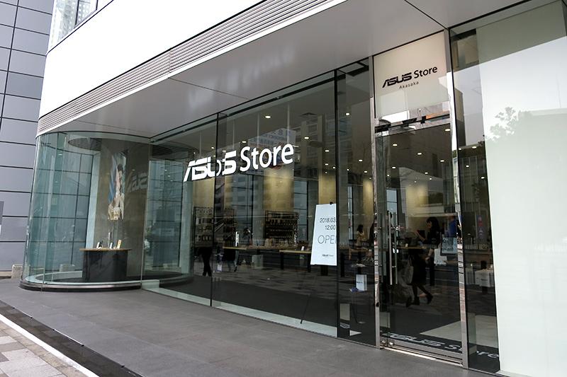 ASUS Store Akasaka(2018年2月撮影)
