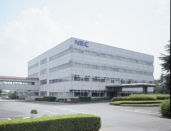 NECパーソナルコンピュータ群馬事業場