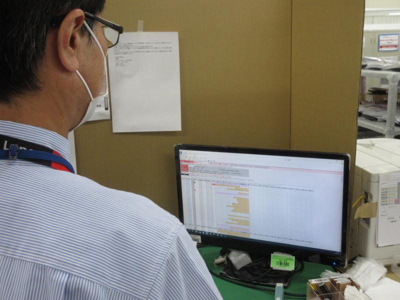 1日修理の管理画面。時間ごとにリアルタイムで進捗状況を確認できる