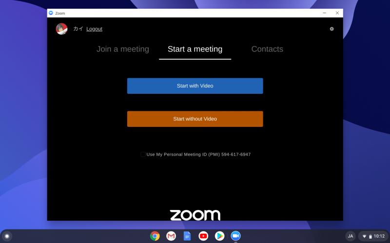 Chrome拡張機能でZoomも利用可能