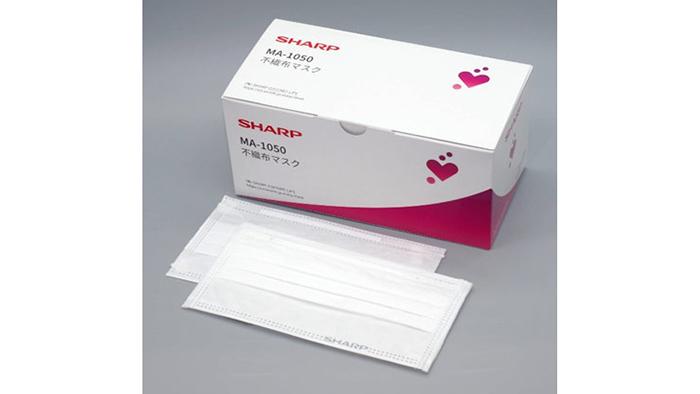 シャープが国内製造する不織布マスク「MA-1050」。1箱50枚入りで税別価格2,980円(送料別)