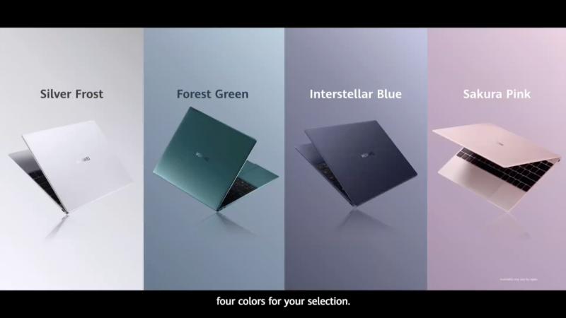 4色を展開