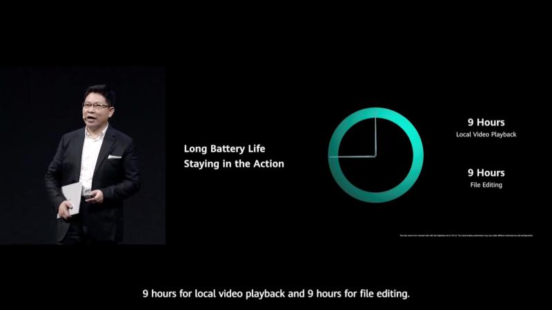 バッテリ駆動時間は9時間