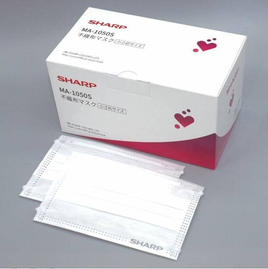 小さめサイズのマスク「MA-1050S」。パッケージのデザインは通常サイズのものと同じだが、「小さめサイズ」と表記されている