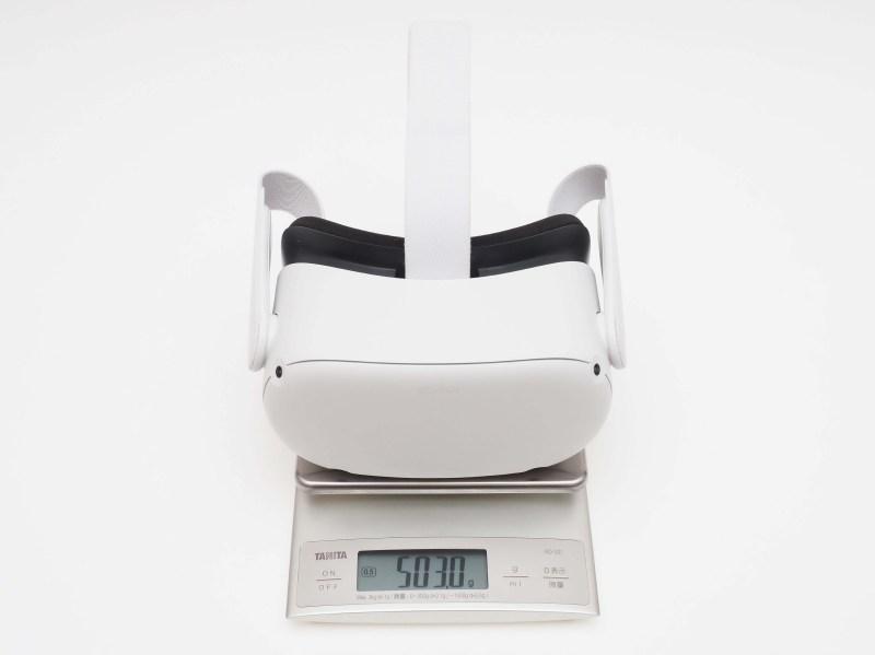 本体の実測重量は503g