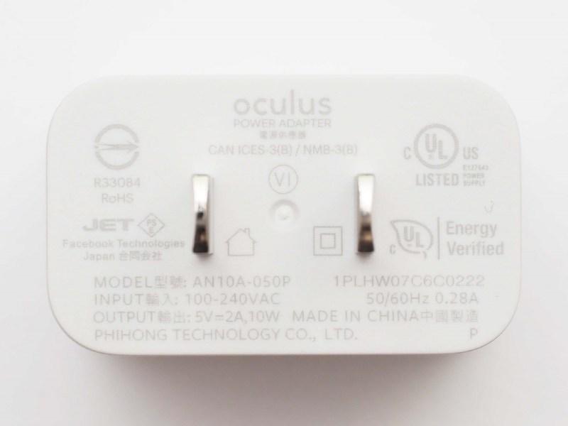電源アダプタの型番は「AN10A-050P」。仕様は入力100-240V~0.28A、出力5V/2A、容量10W