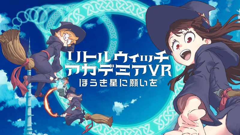 魔法のほうきで空を飛ぶVRレースゲーム。ほかの学生と競い合い、アカデミーの幽霊を浄化することが目的。