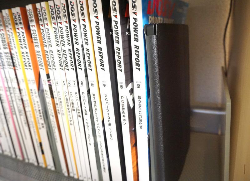 使い終わったら、カバーをつけて本棚にでも挿し込んでおくのもよい